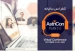 AstriCon 2020