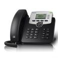 آکووکس Akuvox تلفن IP کارشناسی SP-R52P